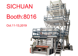 Oct.11-13, 2019 China Chengdu Plastic Industrial Exhibition